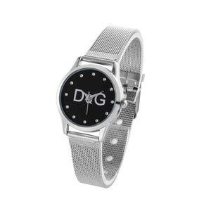 DQG watch